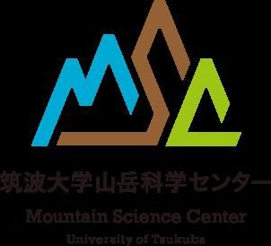 筑波大学山岳科学センター