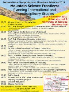 2017年11月15日に、筑波大学大学会館特別会議室にて山岳科学センター主催の国際シンポジウムを開催しました。