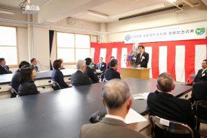 10月16日 大明神寮登録有形文化財登録記念式典が開催されました。