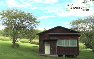 10月4日 菅平高原実験所の大明神寮がケーブルテレビで紹介されました
