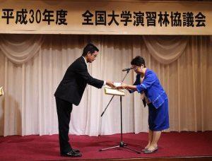 9月20日 井川演習林 上治技術職員が第20回森林管理技術賞を受賞