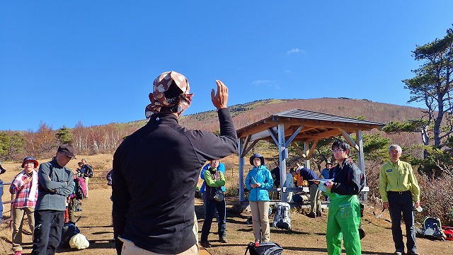 11月3日 ボランティア 花の百名山で笹刈りを行う