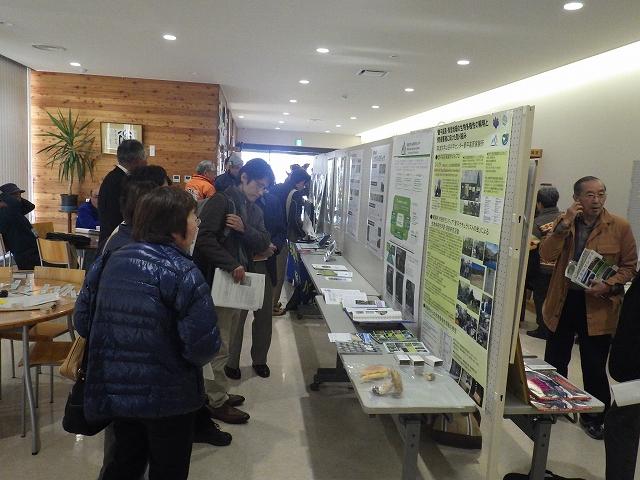12月2日 平成30年度信州自然講座 in 佐久市に参加しました。