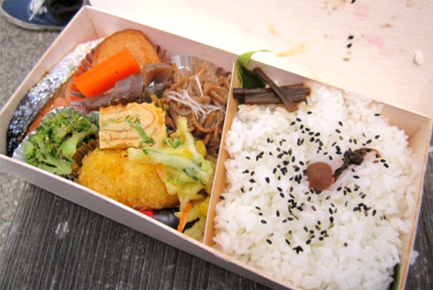 Bentos using locally-grown ingredients