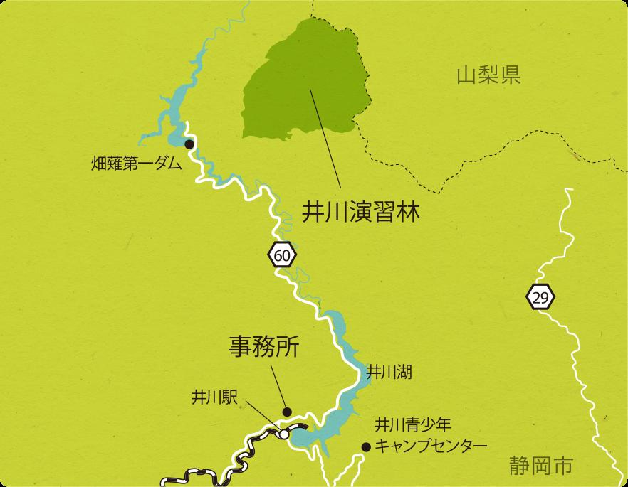 筑波大学山岳科学センター井川演習林