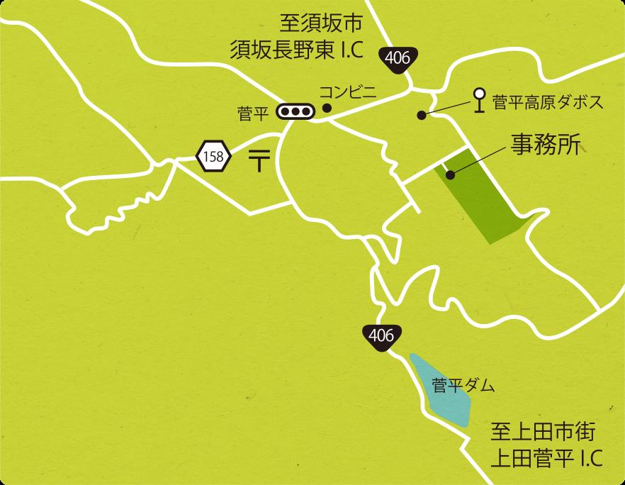 筑波大学山岳科学センター菅平高原実験所