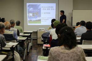 5月13日 公開講座「まちなか自然講座」が始まる
