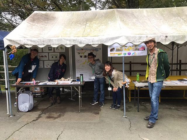 筑波大学山岳科学センター菅平高原実験所のブース
