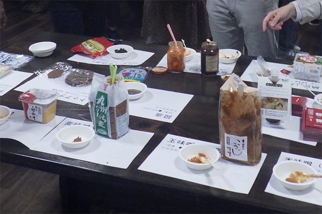 市民向け講座「発酵食品の世界/味噌の世界」での試食